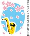 櫻花 櫻 賞櫻 27738768