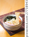 udon 27738943
