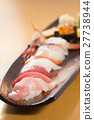 sushi plate 27738944