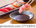 picking sushi 27738945