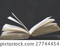 책, 서적, 문서 27744454