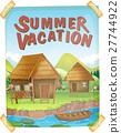夏天 夏 假期 27744922