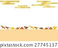 ไดโนเสาร์สีส้มสไตล์ญี่ปุ่น 27745137