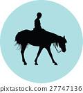 horse riding school 27747136