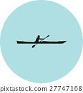 kayak 27747168