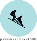 sledding 27747404
