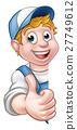 Handyman Worker Carpenter Mechanic or Plumber 27749612