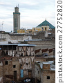 Dyeing in Fes 27752820