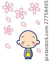 cherry blossom, monk, buddhist priest 27756405