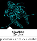 Vector illustration crawfish for a seafood menu 27756469