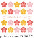 Hinamatsuri圖標集 27767371