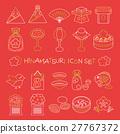 icon, icons, girls' 27767372