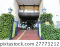 Yokohama Port Opening Museum 27773212