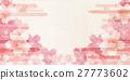 桜 春 和紙 背景  27773602