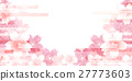 cherry blossom, cherry tree, bloom 27773603