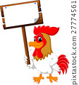 Cartoon chicken rooster 27774561