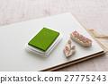 Eraser rubber stamp 【Hanko series】 27775243