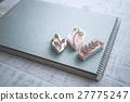 Eraser rubber stamp 【Hanko series】 27775247