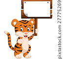 Cute tiger cartoon 27775269