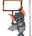 Cute bat cartoon 27775366
