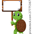 Cute turtle cartoon 27775367