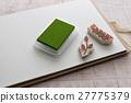Eraser rubber stamp 【Hanko series】 27775379