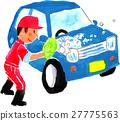 洗車 車 交通工具 27775563