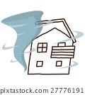 집, 보험, 주택 27776191