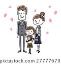 卒業式イメージ:両親と女の子 27777679