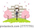 畢業典禮 矢量 女孩們 27777701