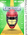 Poster Template of lacrosse 27777956