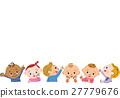 嬰兒 寶寶 寶貝 27779676