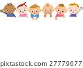 嬰兒 寶寶 寶貝 27779677
