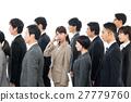 女企業家 沉思 想 27779760
