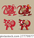 Chinese paper-cutting rat and dog symbols 27779977