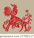 Chinese paper cutting art of rooster and ram 27780117