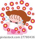 꽃가루 알레르기의 여자 04 감기 예방 인플루엔자 27780436
