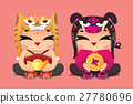 Chinese zodiac lucky kids: Tiger and Pig 27780696