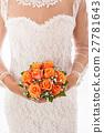 Bridal bouquet 27781643