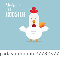 rooster, vector, year 27782577