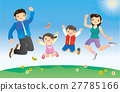 Jumping family 27785166