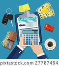 Car insurance form concept 27787494
