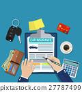 Car insurance form concept 27787499
