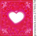 Day Valentine Card 27789278