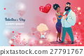 Valentine Day Gift Card Holiday Lovers Couple Love 27791767