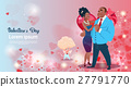 Valentine Day Gift Card Holiday Lovers Couple Love 27791770