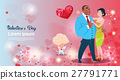 Valentine Day Gift Card Holiday Lovers Couple Love 27791771