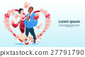 Valentine Day Gift Card Holiday Lovers Couple Love 27791790