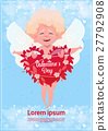 Valentine Day Gift Card Holiday Amour Love Cupid 27792908