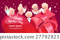 Valentine Day Gift Card Holiday Amour Love Cupid 27792923